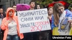 Акція протесту проти агресії Росії біля російського Генерального консульства у Харкові. Серпень 2014 року