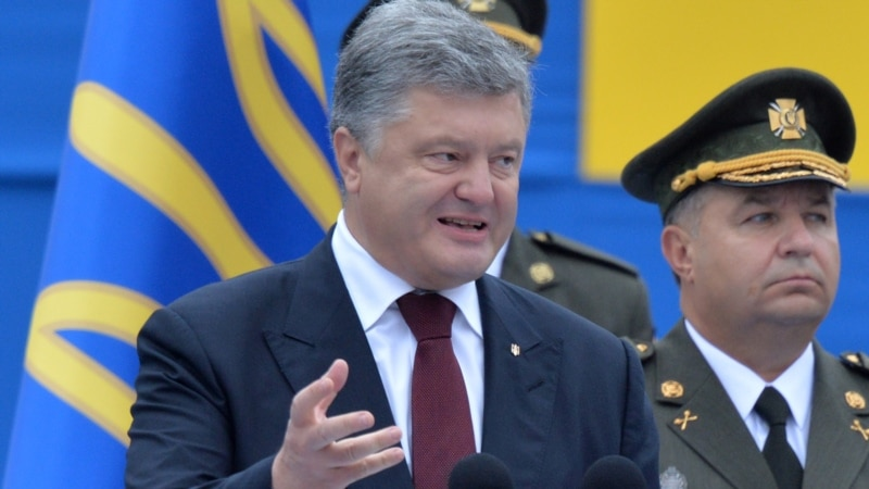 Ukraine Celebrates 25 Years Of Independence As Tensions With Russia Worsen