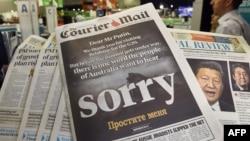 """Австралийские газеты призывают Владимира Путина извиниться за гибель малайзийского """"Боинга"""""""