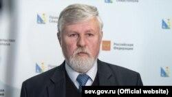 В'ячеслав Аксенов