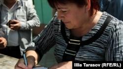 Мати фігуранта «справи 26 лютого» Аліє Дегерменджи підписує звернення