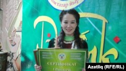 Гран-при иясе Әлфия Морзабаева
