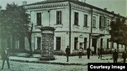 Poșta Centrală din Chișinău (Sursă: Radu Osadcenco, Chișinău 1918)