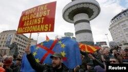 Участники протеста против смены названия Македонии. Скопье, 4 марта 2018 года.
