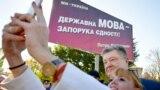 Президент України Петро Порошенко під час поїздки до Херсонської області, 13 жовтня 2018 року
