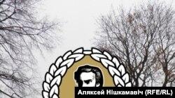 Аўтар Аляксей Нішкамавіч