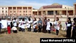 السليمانية: تظاهرة احتجاج على تزايد العنف ضد المرأة