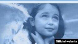 """Первую библиотеку движение «Золотой пеликан» открыло во Мге, где тоже есть школа-интернат для слабовидящих детей. [Фото — <a href=""""http://www.goldenpelikan.ru/index"""" target=_blank>«Золотой пеликан»</a>]"""