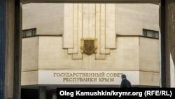 Будівля підконтрольного Росії парламенту Криму