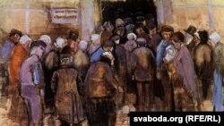 Вінсэнт ван Гог, «Бедныя і грошы (Нацыянальная лятарэя)» (1882).