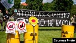 Пікет у ВІльні супраць Астравецкай АЭС, 31 траўня 2012