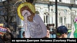 Иркутские анархисты выражают свое отношение к 148-й статье УК РФ.
