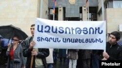 Մի խումբ ցուցարարներ պահանջում են ազատ արձակել Տիգրան Առաքելյանին, արխիվ