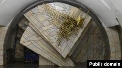 Станція метро «Либідська»