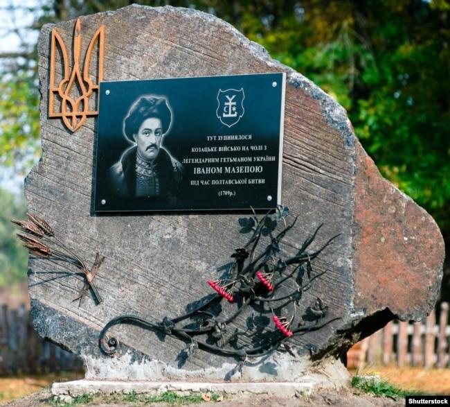 Пам'ятний знак біля Нових Санжар (Полтавська область)