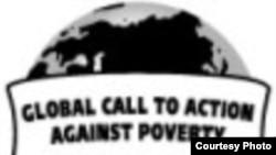 """«Цель фестиваля """"Арт-собес"""" — рассказать как можно большему количеству людей о проблеме бедности и проинформировать их о реальных делах общественных организаций в борьбе с этим социальным злом»"""