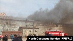 Пожар в Махачкале 25 февраля