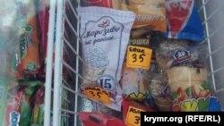 Українське морозиво в Криму