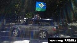 День ВДВ Росії в Сімферополі, 2 серпня 2017 року