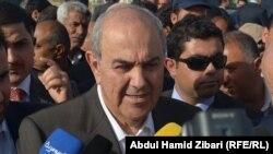 نائب رئیس الجمهوریة ایاد علاوی