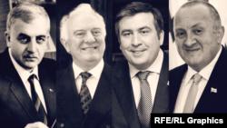 Три екс-президенти і чинний президент Грузії. Наступний буде п'ятим (чи п'ятою)