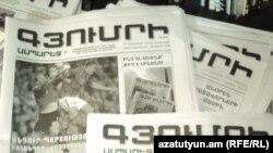 Ежедневная газета «Аспарез»