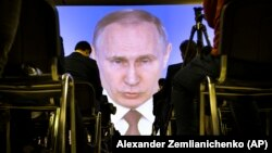 Путин чыгыш ясый