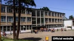 Osnovna škola Kreka, Tuzla
