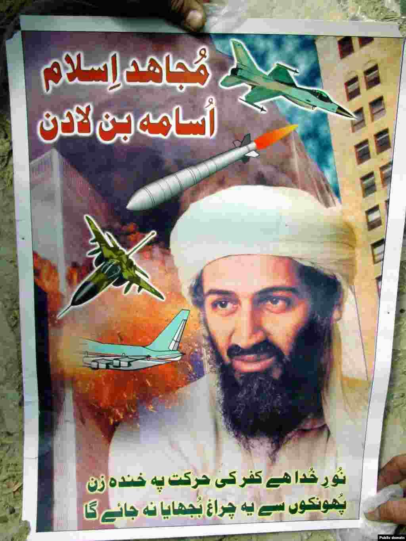 """Герой №1 немыслим без антигероя. Но для миллионов мусульман именно Усама бин Ладен символизирует надежды на лучшее будущее. Просчеты в """"войне с террором"""" заметно расширили число поклонников неуловимого саудовца. Бин Ладен с постера джихадистов"""