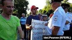 Акция протеста против повышения пенсионного возраста (архивное фото)