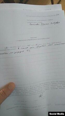 Нарушения были выявлены и на других избирательных участках в Саранске