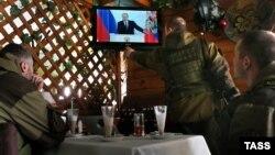 Орус президенти Владимир Путиндин кайрылуусун Украинадагы орусиячыл күчтөр да көрүштү.