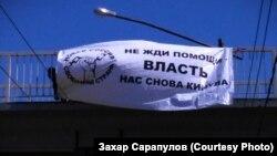Баннер в Иркутске