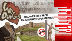 Georgia -- Anareklebi Gori