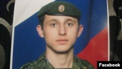 Погибший солдат Дмитрий Монастыренко