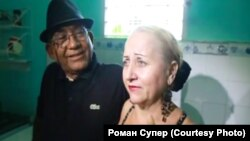 Люба и Рубен