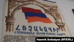 Armenia - The Declaration of Independence, undated
