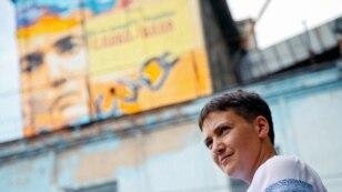 У Запоріжжі відкрили мурал із зображенням Надії Савченко