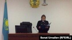 Гульнар Масаурова, судья Уральского горсуда № 2, зачитывает решение. 28 ноября 2017 года.