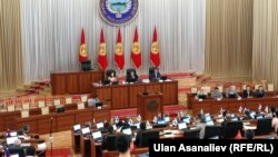 Парламент Кыргызстан.