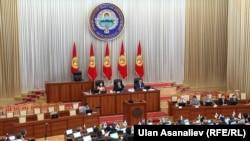 Қирғизистон парламенти мажлисларидан бири.