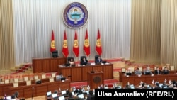 Қырғызстан парламенті. Бішкек, 30 маусым 2014 жыл. (Көрнекі сурет)