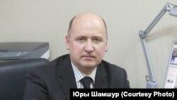 Юры Шамшур
