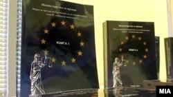 """Промоција на публикацијата """"Збирка на пресуди на Европскиот суд за човекови права, по членот 10 - слобода на изразување""""."""