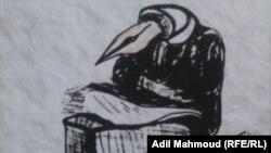"""lمن غلاف """"المثقف العربي والحاكم"""" لحسين العودات"""