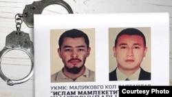 Kyrgyzstan -- Sought in the case of Kadyr Malikov, undated
