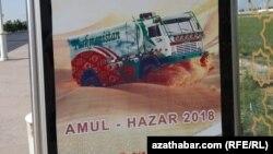 """""""Amul-Hazar"""" rallisine gatnaşyjylaryň arasynda Berdimuhamedowyň ady ýok"""