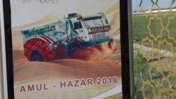 Türkmenistan bilen HAF-yň 'sazlaşmaýan talaplary' Garagumda geçiriljek nobatdaky rallini ýatyrdy