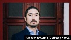 Алексей Южанин