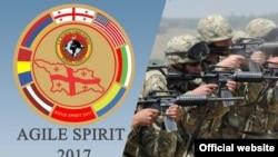 Agile Spirit 2017 զորավարժության նախկին տարբերանշանը, ուր առկա է Հայաստանի դրոշը